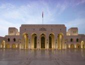 عمان- أرشيفية