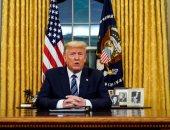الرئيس الأمريكى دونالد ترامب - أرشيفية