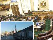 الجلسة العامة لمجلس النواب وإعلانات الطرق - أرشيفية