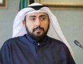 وزير الصحة الكويتى الشيخ الدكتور باسل الصباح