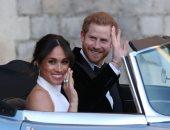 الأمير هارى وميجان ماركل