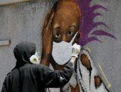 جرافيتى فى شوارع السنغال