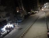حظر التجول فى كفر الشيخ