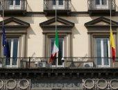تنكيس علم ايطاليا