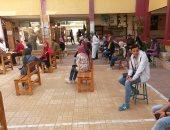 أماكن انتظار الطلاب