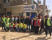مستقبل وطن بمحافظة الفيوم