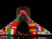 برج الحرية فى إيران