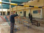 المدارس المخصصة لاستقبال اصحاب المعاشات