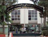 جامعة القاهرة ووزارة التعليم العالى والبحث العلمى