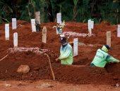 مقابر فى اندونيسيا لدفن ضحايا فيروس كورونا