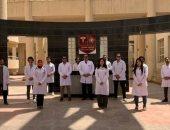 طلاب كلية الطب بحلوان يدعمون الطواقم الطبية فى مواجهة كورونا