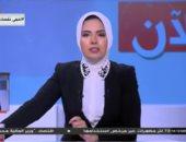 الإعلامية آية عبد الرحمن