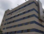 مستشفى الحجر الصحي بقها