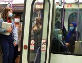 مترو ألمانيا