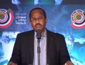 وزير الصحة السودانى