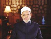 د. أحمد الطيب شيخ الأزهر الشريف
