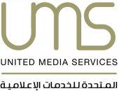 المتحدة للخدمات الإعلامية