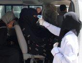 كورونا فى اليمن