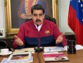 نيكولاس مادورو