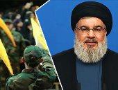 حزب الله - صورة أرشيفية