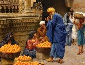 بائعة البرتقال