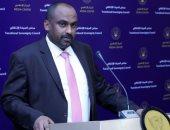 محمد الفكي سليمان عضو مجلس السيادة السودانى