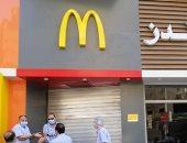 غلق ماكدونالدز الهرم