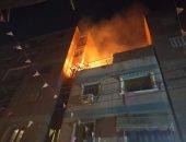 الحماية المدنية تسيطر على حريق منزل بقليوب