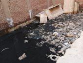القمامة مختلطة بالصرف الصحى