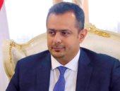 رئيس مجلس الوزراء اليمنى الدكتور معين عبدالملك