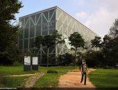 متحف الفن فى سيول