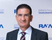 رجل الأعمال مدحت خليل رئيس شركة راية القابضة للاستثمارات المالية