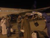 جانب من وصول العالقين بالخارج لمرسى علم