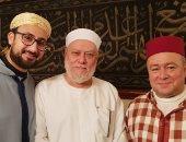 الشيخ على جمعة مع أعضاء فريق ابن عربى