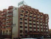 مستشفى الدعاة التابعة للأوقاف