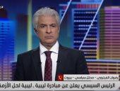 الإعلامى وائل الإبراشى