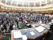مجلس النواب- ارشيفية