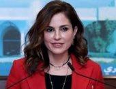 وزيرة الإعلام اللبنانية في حكومة تصريف الأعمال الدكتورة منال عبد الصمد