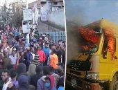 الاحتجاجات فى إثيوبيا