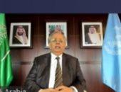 السفير  عبدالله يحيى المعلمي