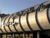 مطار القاهرة- صورة أرشيفية