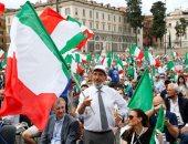 مظاهرات المعارضة فى العاصمة الإيطالية