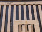 مقر وزارة القوى العاملة بالعاصمة الإدارية الجديدة