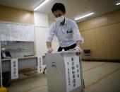 اليابانيون يختارون حاكم طوكيو