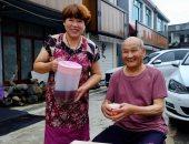 أسرة تونج سونج