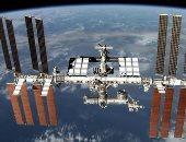الفضائية الدولية