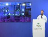 الدكتور جلال العويس