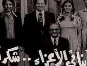 ابنائى الاعزاء شكرا اشهر دراما مصرية عن الاب