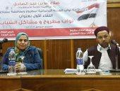 سليمان العميري عضو مجلس النواب
