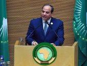 الرئيس السيسي في الاتحاد الأفريقي